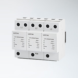 LT-X50/F690