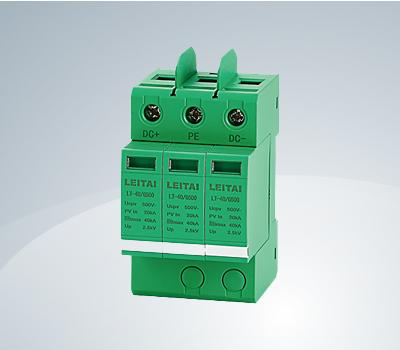 光伏系统直流保护器
